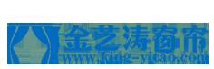 佛山電動窗簾-百葉(ye)窗簾-辦(ban)公卷(juan)簾-布藝窗簾廠家批(pi)發-[金藝濤]11