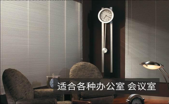 办公室铝百叶帘